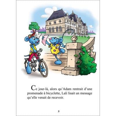 Première page d'un livre pour enfants